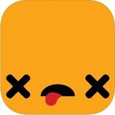 Exit the Gungeon per iPhone