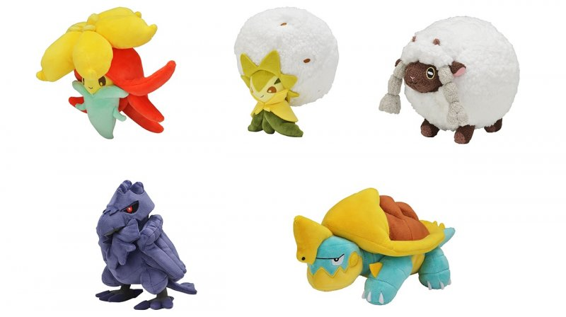 Pokemon Sword And Shield Plushies