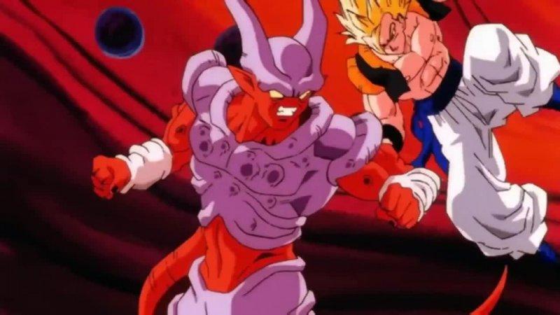 Dragon Ball Super V1 535707