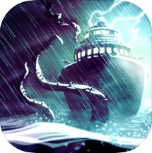 Dread Nautical per iPhone