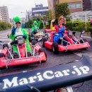Nintendo vince la causa contro il Mario Kart reale per turisti, risarcimento da mezzo milione