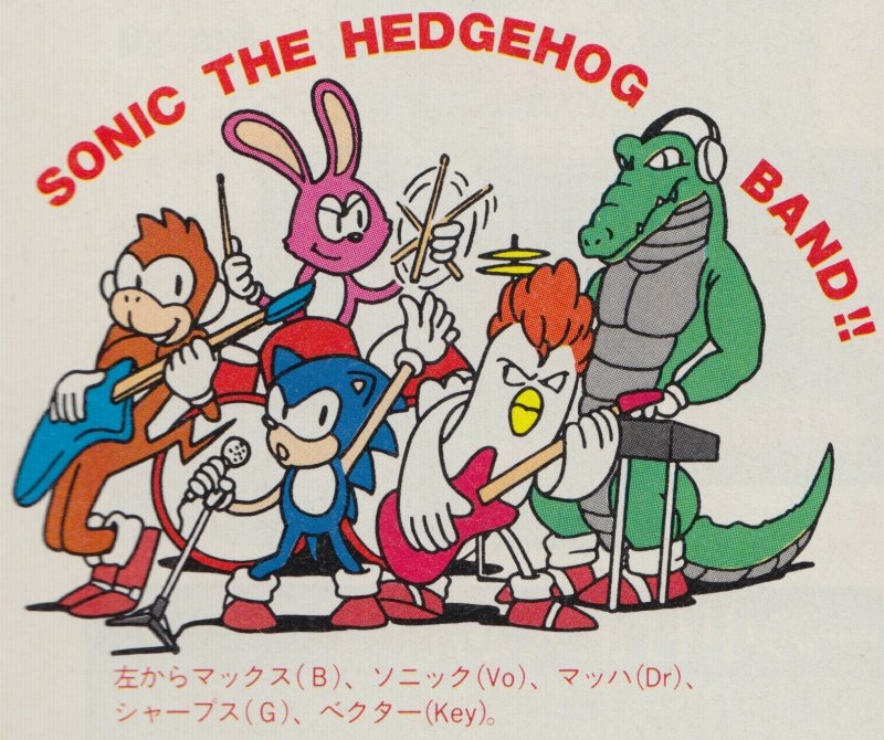Sonic Rock Band