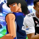 Captain Tsubasa: Rise of New Champions, Cristiano Ronaldo come personaggio segreto?