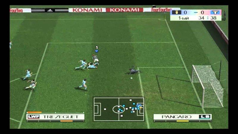 9 Pro Evolution Soccer 4