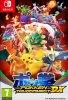 Pokkén Tournament DX per Nintendo Switch