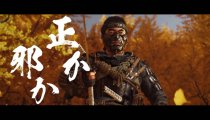 Ghost of Tsushima - nuovo trailer giapponese