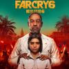 Far Cry 6 per PlayStation 4