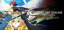 Sword Art Online: Alicization Lycoris per PC Windows