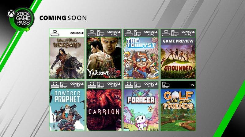 Xbox Game Pass 07 15 20