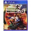 Nobunaga's Ambition: Taishi per PlayStation 4