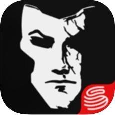 Murderous Pursuits per iPad