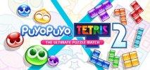 Puyo Puyo Tetris 2 per PC Windows