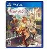 Atelier Ryza 2: Lost Legends & the Secret Fairy per PlayStation 4