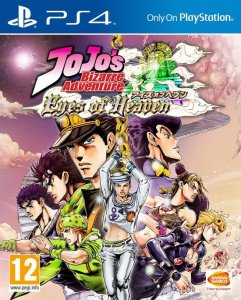 JoJo's Bizarre Adventure: Eyes of Heaven per PlayStation 4