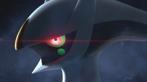 Pokémon Arceus Legends: Switch Game D1 Dimensions Revealed