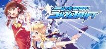 Gensou Skydrift per PlayStation 4
