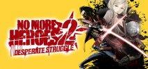No More Heroes 2: Desperate Struggle per PC Windows