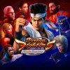 Virtua Fighter 5: Ultimate Showdown per PlayStation 4