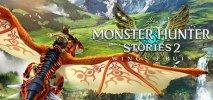 Monster Hunter Stories 2: Wings of Ruins per PC Windows