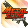Metal Slug: Commander per iPhone