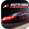 Assetto Corsa Mobile per iPad