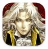 Castlevania: Grimoire of Souls per iPhone