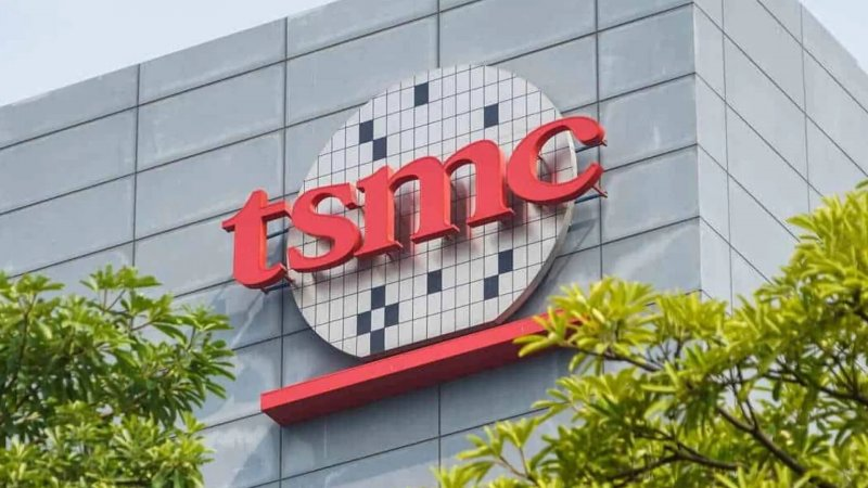 PS5: Sony e TSMC potrebbero aprire una fabbrica di chip in Giappone -  Multiplayer.it