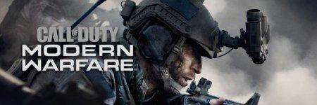 Comprerai Call of Duty: Modern Warfare?