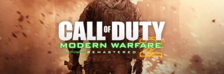 Ti interessa Call of Duty: Modern Warfare 2 Remastered?
